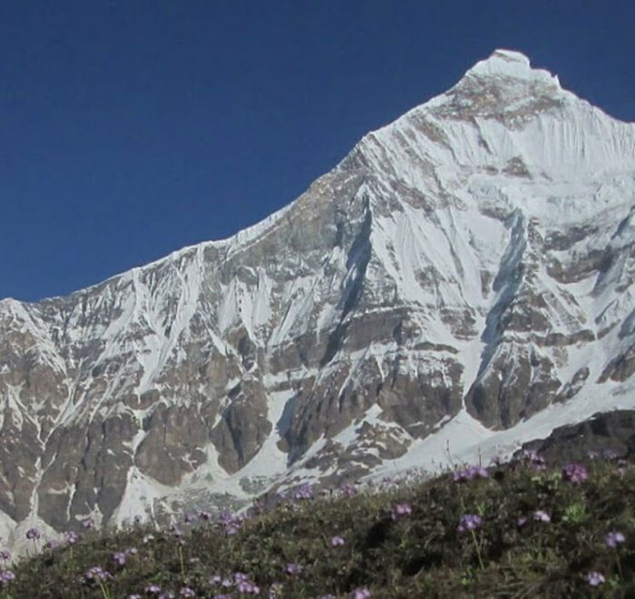 Nanda Devi Base Camp Trek